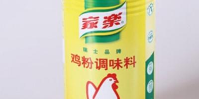 美味鲜美的鸡粉十大品牌