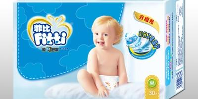 世界婴儿尿不湿十佳排行