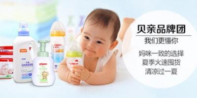 孕婴品牌十佳排行榜