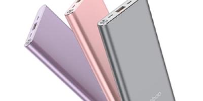 充电宝十大品牌排行榜,充电宝哪个品牌比较好?