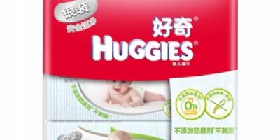 湿巾十大品牌排行榜,湿巾哪个品牌比较好?