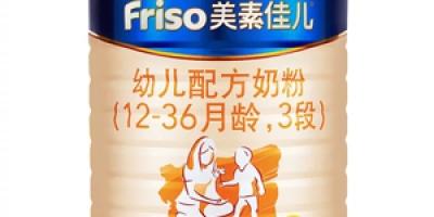 进口奶粉十大品牌排行榜,进口奶粉哪个品牌比较好?