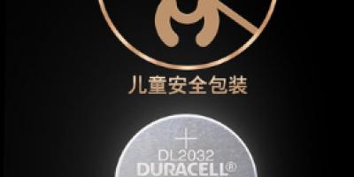 纽扣电池什么牌子好,纽扣电池十大品牌排行