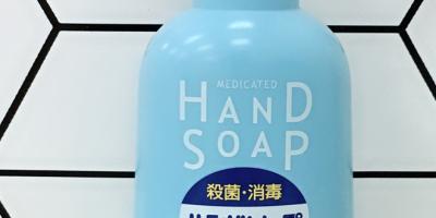 洗手液哪个牌子好,全球洗手液十大品牌排行榜