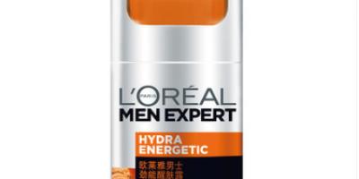 男士护肤哪个品牌好,男士护肤十大品牌排行榜