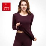 保暖内衣十大品排行榜,保暖内衣哪个比较好?