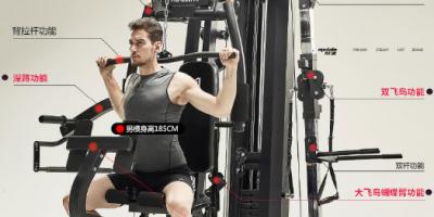 健身器材哪个牌子好,健身器材十大品牌排行榜