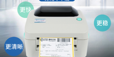 条形码打印机有哪些品牌推荐,条形码打印机十大品牌排行