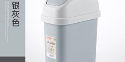 垃圾桶十大品牌排行榜,垃圾桶哪个品牌比较好?
