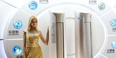 耗能低的智能空调十大品牌