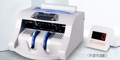 0误差实用的验钞机十大优质品牌