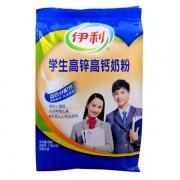 健康无害的十大高钙奶粉