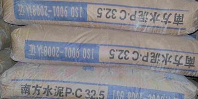 质量可靠的水泥瓦十大排行榜