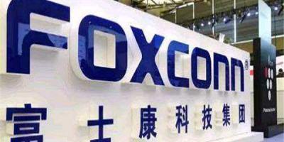 中国高科技公司十大排行