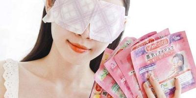 蒸汽眼罩什么牌子好用,蒸汽眼罩十大品牌推荐
