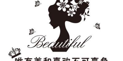 国内美容院美容加盟十大品牌排行榜