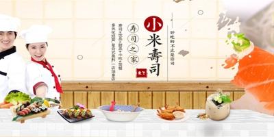 寿司加盟十大排行榜