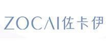最出名的和田玉十大品牌 (https://www.cetpin.com/) 珠宝 第9张