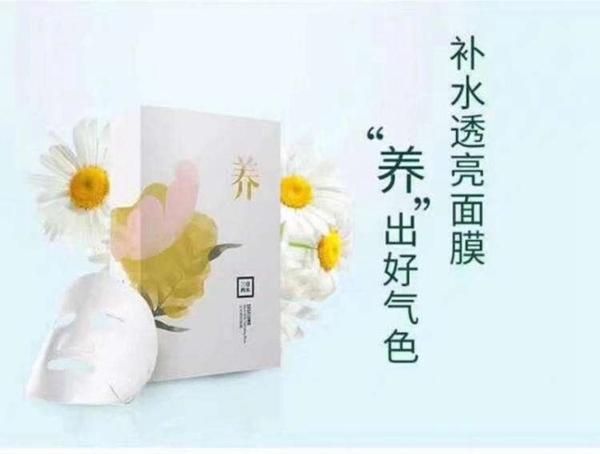 健康无刺激的孕妇面膜十大品牌 (https://www.cetpin.com/) 美妆 第6张