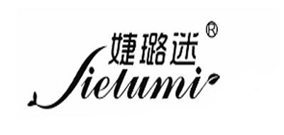 最流行的塑身内衣十大品牌 (https://www.cetpin.com/) 女装 第10张