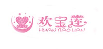 最佳十大选择的胎教品牌 (https://www.cetpin.com/) 女装男装 第2张