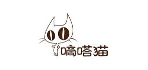 美味的猕猴桃干十大品牌 (https://www.cetpin.com/) 未分类 第10张