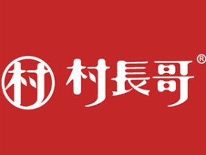 美味可口的热干面十大排行 (https://www.cetpin.com/) 美食特产 第7张