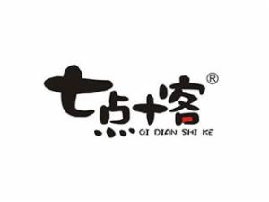 美味可口的热干面十大排行 (https://www.cetpin.com/) 美食特产 第6张