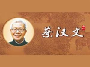 美味可口的热干面十大排行 (https://www.cetpin.com/) 美食特产 第8张