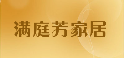 2020年最流行的香薰蜡烛十大排行 (https://www.cetpin.com/) 百货 第4张