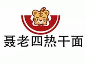 美味可口的热干面十大排行 (https://www.cetpin.com/) 美食特产 第5张