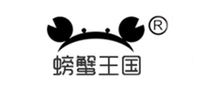 小盆友非常喜欢的遥控船十大排行 (https://www.cetpin.com/) 玩具 第3张