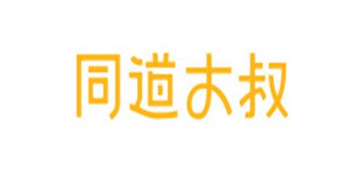 墨镜品牌精选 (https://www.cetpin.com/) 墨镜 第11张
