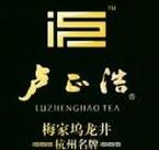 国内知名的红茶茗茶品牌有哪些,红茶十大品牌推荐 (https://www.cetpin.com/) 茶叶礼盒 第5张