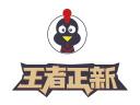 鸡排加盟十大排行榜 (https://www.cetpin.com/) 品牌加盟 第2张