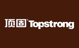 有哪些受欢迎的电子锁品牌,电子锁十大品牌推荐 (https://www.cetpin.com/) 锁具 第10张