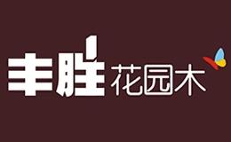 国内公认一线防腐木十大排行 (https://www.cetpin.com/) 家具五金 第3张