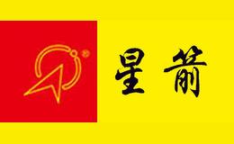 低耗能电火锅十大排行 (https://www.cetpin.com/) 厨房用具 第11张
